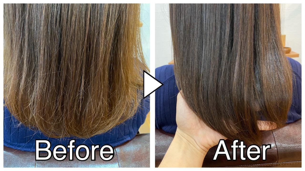 髪質改善トリートメントの効果は実感できる?ヘアカラーと組み合わせた感想